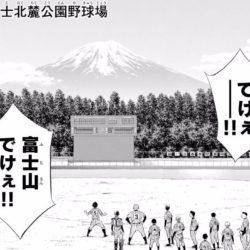 埼玉県の落雷情報 - Yahoo!天気・災害